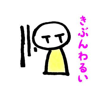 不登校ブログ 対応 moco盛島美奈子