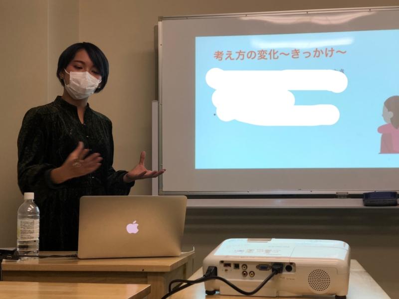 東京 不登校経験談 体験談