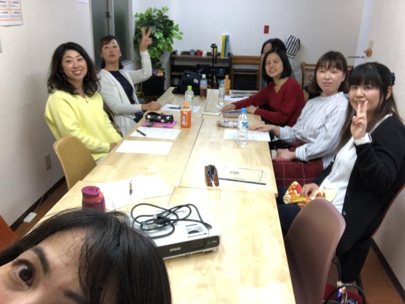 東京開催!不登校の子を持つ親の交流会